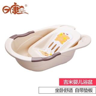 rikan /日康 RK-3626 吉米婴儿洗澡盆