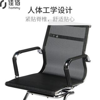 佳佰 弓形会议椅 办公椅子家用舒适老板会议椅 黑色HS0092