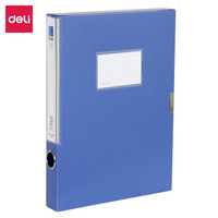 deli 得力 5682 ABA系列档案盒 蓝色 单只装 *8件