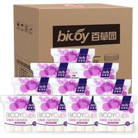 京东PLUS会员 : 百草园(bicoy)一次性8盎司217ml厚厚纸杯1000只装 *3件