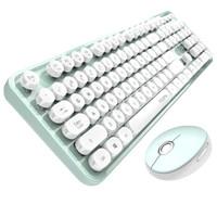 摩天手(Mofii) sweet无线键盘鼠标套装 复古蒸汽朋克 白绿色