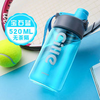 XILE 希乐 塑料杯 520ml