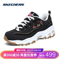 SKECHERS 斯凯奇 D'lites 13084 女款绣花熊猫复古鞋