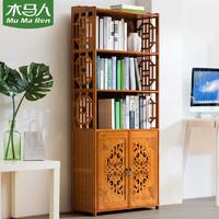 MU MA REN 木马人 中式雕花实木书架置物架-52cm长