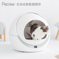 Petree全自动猫砂盆猫厕所智能感应清理防外溅猫砂大号全封闭静音自动款
