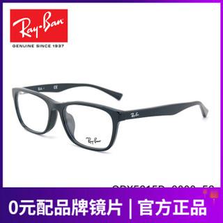 RayBan雷朋眼镜框RX5315D-2000-板材亮黑色53MM