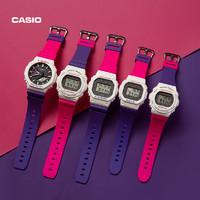 CASIO 卡西欧 BABY-G 25周年 色彩主题系列