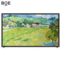 京东方BOE画屏S3 65英寸艺术智慧屏 4K超高清壁画电视