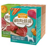麥富迪狗濕糧鮮肉多多全犬種適用寵物零食鮮肉濕糧 *2件