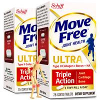 Move Free益节骨胶原蛋白小白瓶75粒 *2件