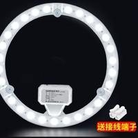 Seebest 视贝 LED吸顶灯灯盘 12w