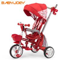 Babyjoey儿童三轮脚踏车折叠宝宝1-3-5岁手推车自行童车