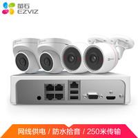 EZVIZ 萤石 X5SC+C3T 无线监控摄像头套装 4路+2T硬盘