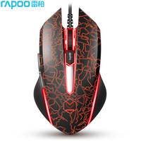 雷柏(Rapoo) V21 有线鼠标 游戏鼠标 7键可编程