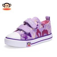 大嘴猴(Paul Frank)童鞋帆板鞋