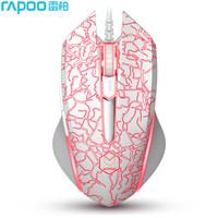 雷柏(Rapoo) V21 有线游戏鼠标 7键可编程 RGB背光 电竞鼠标  白色烈焰版