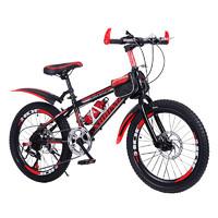 勾勾手 TZH-JG 儿童自行车 20寸