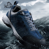 PELLIOT 伯希和 11941919 PX16 男士登山徒步鞋