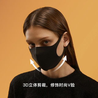 BANANAUNDER蕉下 防晒口罩 UPF50+ 5个装