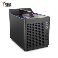 联想拯救者刃9000 3代水冷游戏台式机电脑主机RTX2080 8G光追显卡