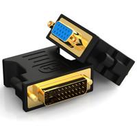 毕亚兹 DVI公转VGA母转接头DVI24 5/DVI-I转VGA高清转换器