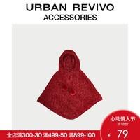 URBAN REVIVO AV39SA2N2004 青春女士配饰时尚帽领披肩