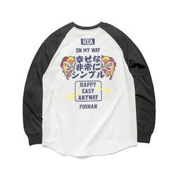 HARDLY EVER'S HEAT1615 男士中国风长袖T恤
