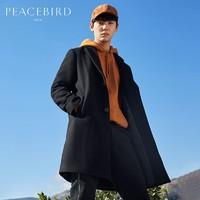 PEACEBIRD 太平鸟 B2AA74351 男装 翻领呢大衣