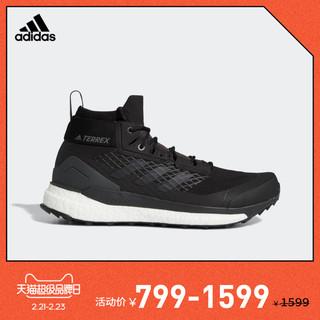 adidas阿迪达斯 TERREX FREE HIKER GTX男子户外运动鞋G26535