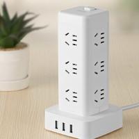 OPPLE 欧普照明 立式塔型插座 (12插位+3USB)