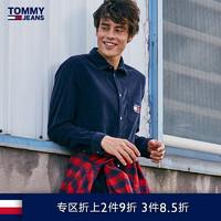 TOMMY JEANS 男装2019秋季新品纯色百搭棉质长袖衬衫 DM0DM07131 *3件