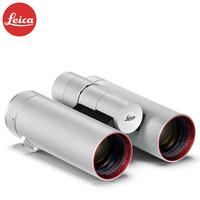 徕卡(Leica)Zagato Edition 全球限量1000套 8x32 双筒望远镜