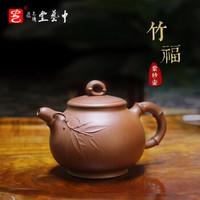 李昌鸿紫砂壶