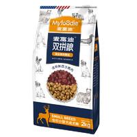 麦富迪鹿肉双拼小型成犬狗粮2kg