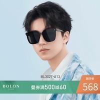 BOLON暴龙眼镜2020新款太阳镜王俊凯同款全平镜面墨镜眼镜BL3027