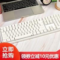 宁芝普拉姆PLUM 静电容有线蓝牙双模键盘 码农程序员键盘108键 RGB幻彩版全键可编程35g