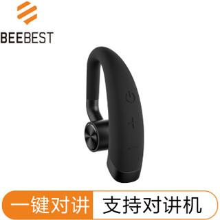 极蜂 BeeBest BE501 蓝牙对讲耳机 小米制造商 对讲机耳机 无线对讲耳机