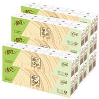 清风原木纯品手帕纸三层10包可选8张/包迷你便携餐巾纸家庭实惠装卫生纸 *8件