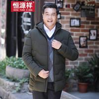 恒源祥男装棉服保暖防风加厚棉衣外套带帽子青年棉袄 绿色 L(175/92A)