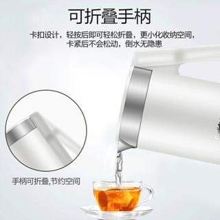 格来德(Grelide)旅行水壶 便捷式折叠电水壶 热水壶 电热水壶 食品级304不锈钢烧水壶 双层防烫 D0603白色