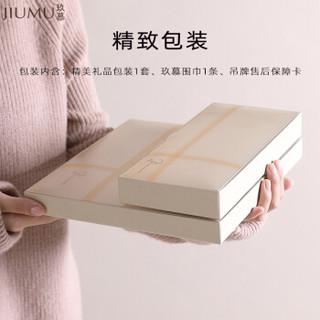 玖慕(JIUMU)女士围巾秋冬季格子纯羊毛围巾大披肩女式围巾加厚保暖围脖女 礼盒装SZ007粉色格