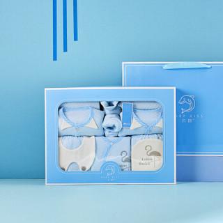贝吻 婴儿衣服冬季婴儿礼盒新生儿礼盒秋冬加厚保暖款11件套装 B1096B 蓝色保暖款 59码