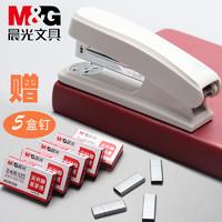 M&G 晨光 92723 12#订书机
