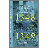 亚马逊中国 一周Kindle特价书(2月23日)