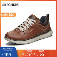 Skechers 斯凯奇 66439 男士休闲鞋