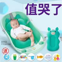 婴儿架洗澡盆海绵浴垫防滑垫宝宝躺托网兜通用可坐躺神器新生儿
