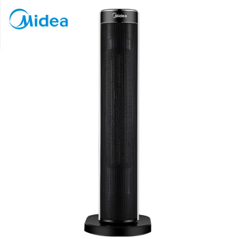 美的(Midea)取暖器/电暖器/电暖气家用 遥控塔式立式摇头速热暖风机HFY20B
