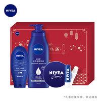 妮维雅(NIVEA)蓝色经典呵护礼盒 (身体乳400ml+润手霜75ml+蓝罐润肤霜150ml+唇膏4.8g)