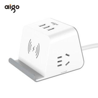 爱国者(aigo)小魔方10W无线充电插座 多功能智能USB创意插排/排插1.5米 桌面手机支架插线板 M0230T(白灰)