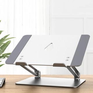 海乐(Haile)笔记本电脑支架 显示器支架 无极调节 水滴形 铝合金升降支架 双臂支撑架 增高架 AC-8S